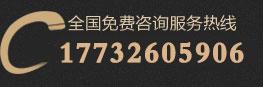 北京商标注册代理电话